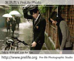 朱浩杰's PreLife Photo