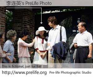 李连英's PreLife Photo