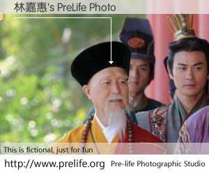 林嘉惠's PreLife Photo