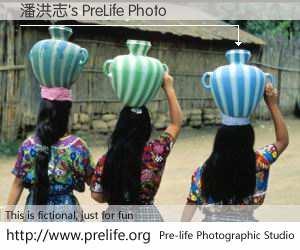 潘洪志's PreLife Photo