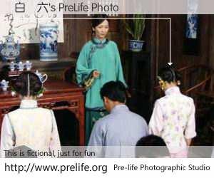 白韞六's PreLife Photo