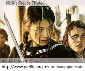 黄渤's PreLife Photo