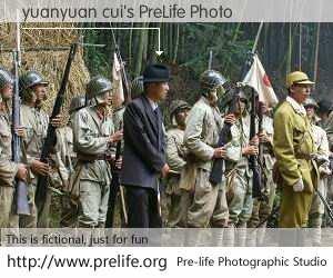 yuanyuan cui's PreLife Photo