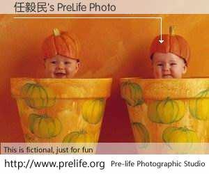 任毅民's PreLife Photo