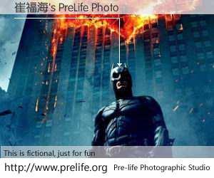 崔福海's PreLife Photo