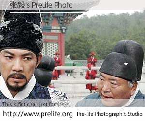 张毅's PreLife Photo