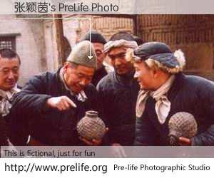 张颖茵's PreLife Photo