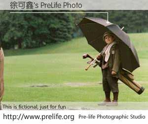 徐可鑫's PreLife Photo