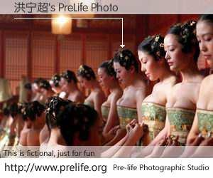 洪宁超's PreLife Photo