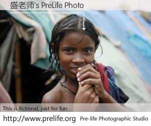 盛老师's PreLife Photo