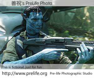 韋善祝's PreLife Photo