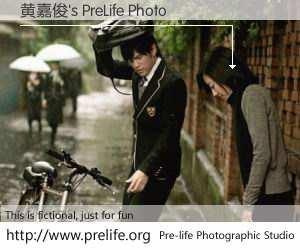 黄嘉俊's PreLife Photo